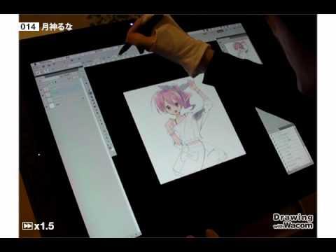 イラストレーター 月神るな - Drawing with Wacom (DwW)