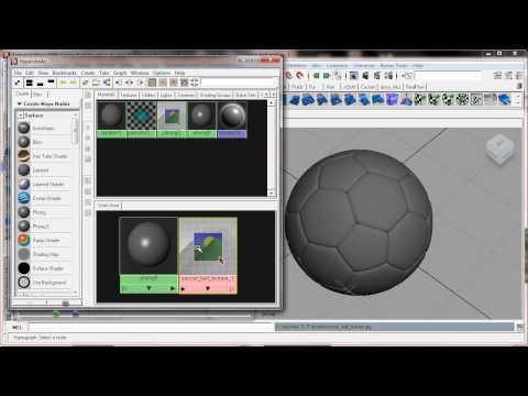Texturing a Soccer Ball in Maya