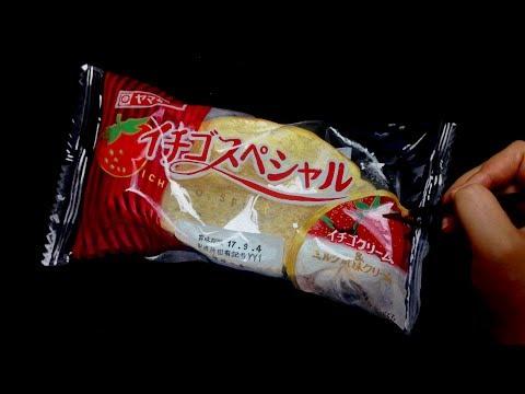 "Acrylic painting ""Sweet bread"" by polka"