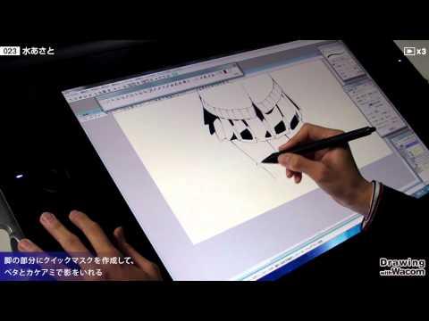 漫画家 水あさと - Drawing with Wacom (DwW)