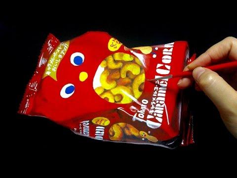 キャラメルコーンを描く Painting of Sweet snack