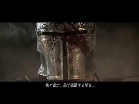 DarkSoulsⅡLaunch Trailer