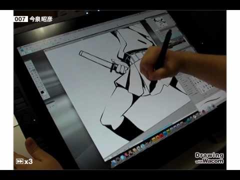 イラストレーター 今泉昭彦 - Drawing with Wacom (DwW)