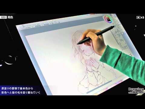 イラストレーター 雨色 - Drawing with Wacom (DwW)