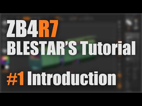 ZBrush4R7 新機能解説 #1 Introduction