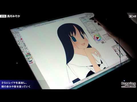 漫画家 長月みそか - Drawing with Wacom (DwW)