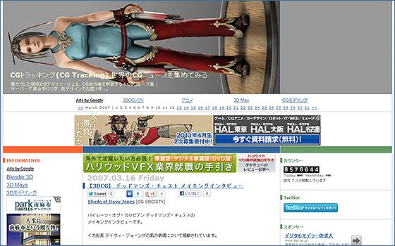 【CG】 CGのブログをもう一つ作ってみる