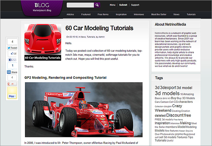 100324_car_modeling_tutorial