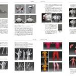 ボーンデジタルより、Zbrushの参考書『ZBrush デジタルスカルプティング 人体解剖学』がリリース