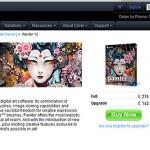 CorelがPainter12をリリース。Painter11から2年ぶりのリリース
