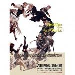 ファン待望の画集『タクティクスオウガ 運命の輪 Art Works』本日発売