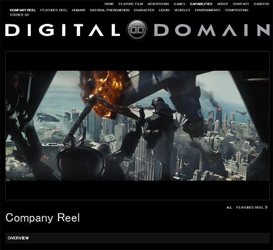 デジタルドメインのHPがリニューアル