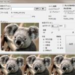 1枚の静止画から立体視の画像を作れるフリーソフト『seeneon』