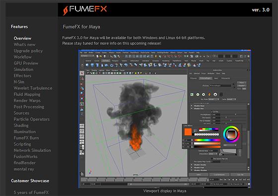 FumeFX For Mayaが発表!