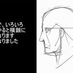 ほーらこんなに簡単に描ける『かんたんお絵描き講座スペシャル』