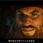 よく聞いてあげて黒髭の話を。『アサシン クリード4 ブラック フラッグ』のCGムービー来たでー!