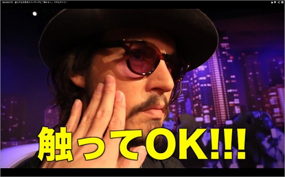 130321_madametussauds_tokyo