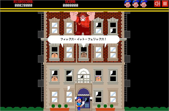 130425_sugar-rush-game