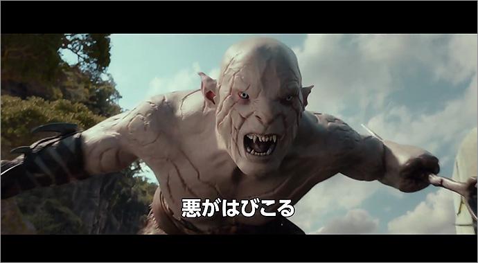 131003_hobbit