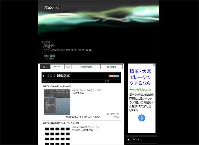 131127_zakkitokotoko