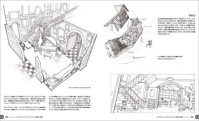 140508_ho-to-draw_05