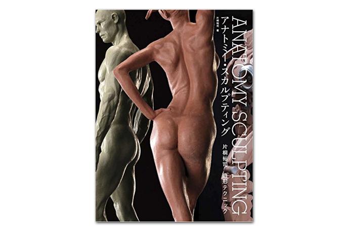 140710_anatomy_sculpting