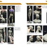 140710_anatomy_sculpting2