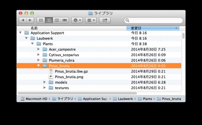 140904_plants_kit_08_installLocation