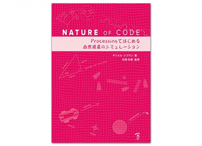 140916_nature_of_code
