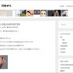 140918_lag_obj_importer