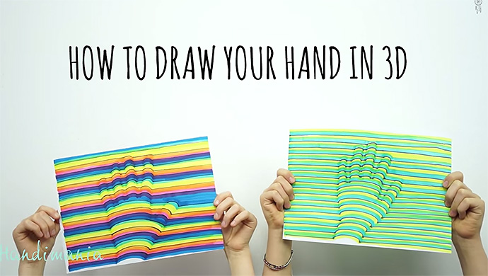 141015_how_two_darw_your_hand_in3d