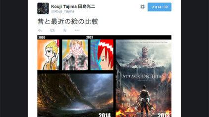 本気度が凄い!Kouji Tajima(田島光二)氏がハリウッド進出の夢を叶える為に、実践した学生時代の勉強法がぱない。