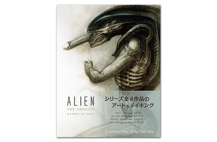 141207_alien_1