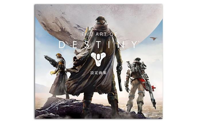 141224_destiny_00