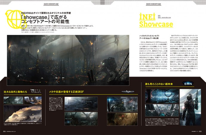 034~035-T1 showcase-fix.indd