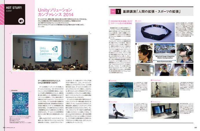 088~091-HS4 unity-fix.indd