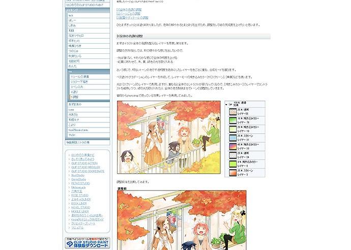 150123_clipstudio_06