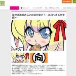150204_akiba_pop_dojo_01