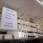 150208_wan-fes_287