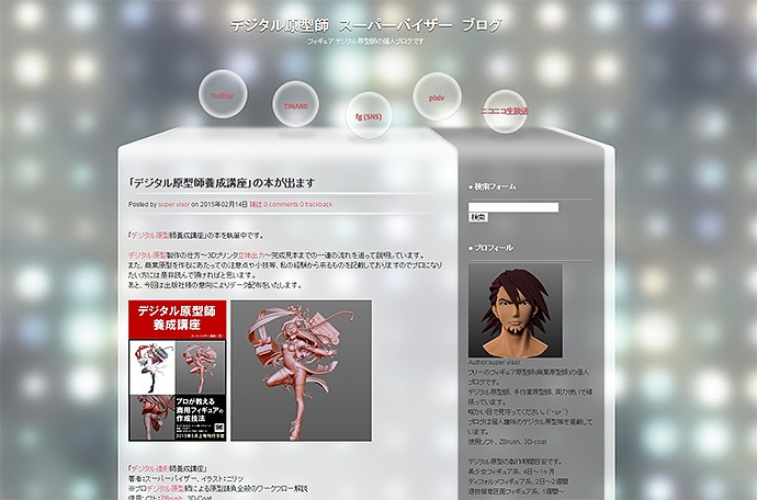 150219_digital_genkei_book_02