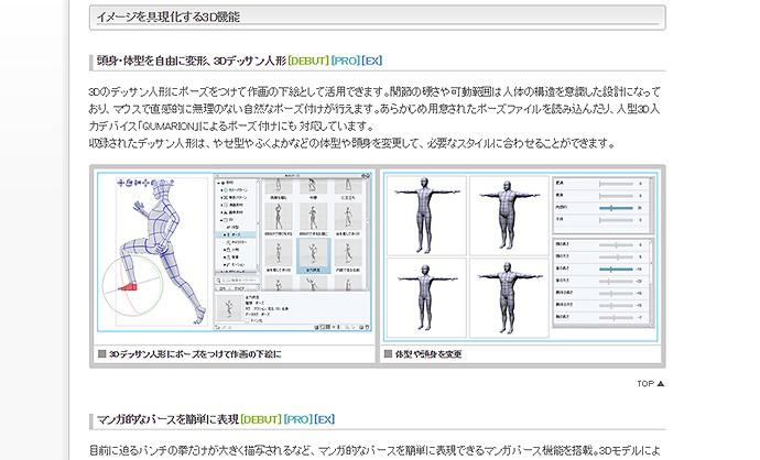 150301_character_maker_05