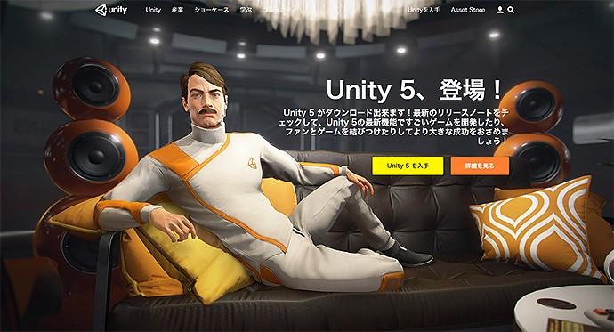 150303_unity_03