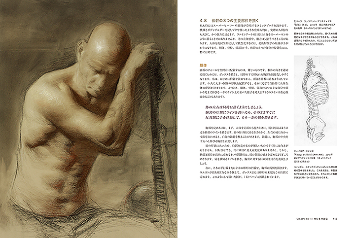Lessons in Classical Drawing.indb