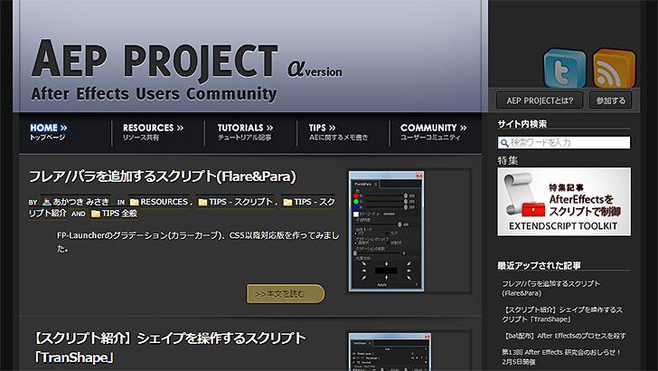 150518_aeproject