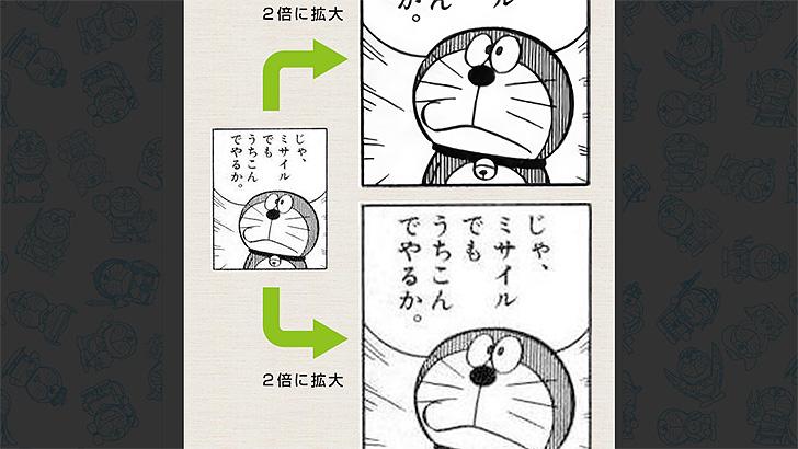 150520_waifu2x_1