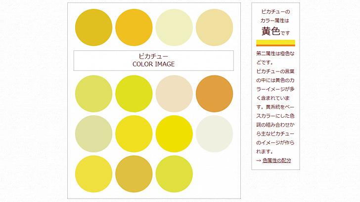 150826_color_4