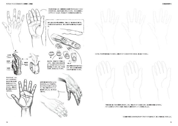 150902_sketch_book_03