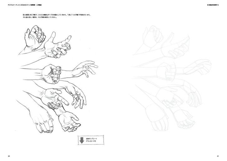 150902_sketch_book_04