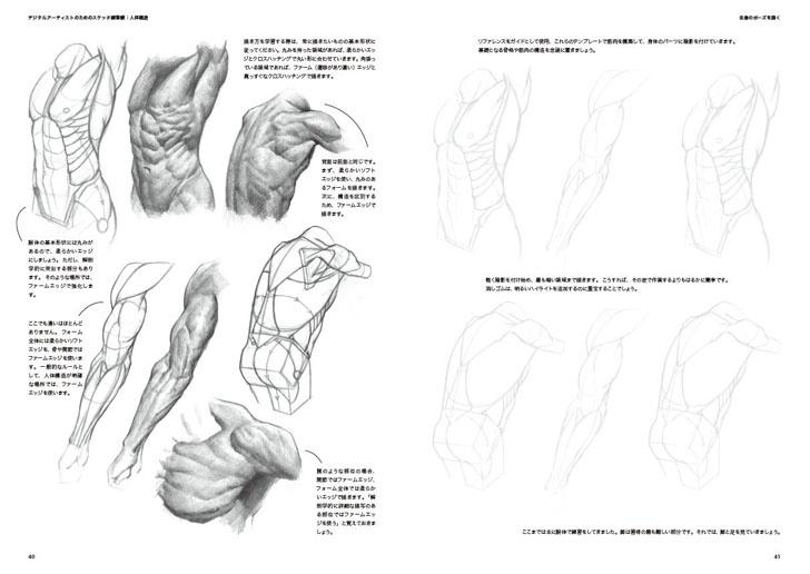 150902_sketch_book_06