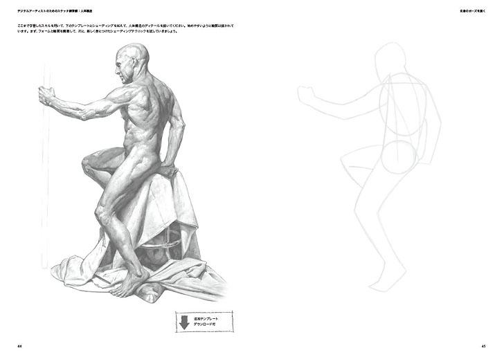150902_sketch_book_08